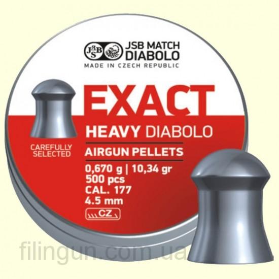 Пули для пневматического оружия JSB Diabolo Exact Heavy