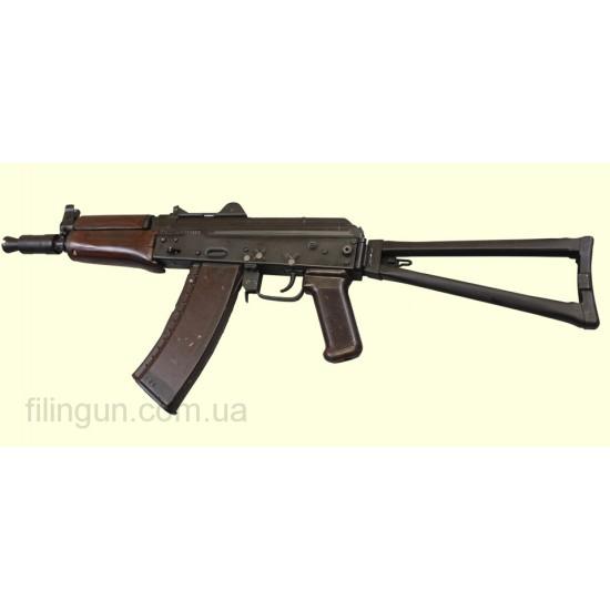 ММГ Автомат АКС-74У 5,45 мм