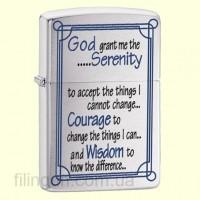 Зажигалка Zippo 24355 Serenity Prayer