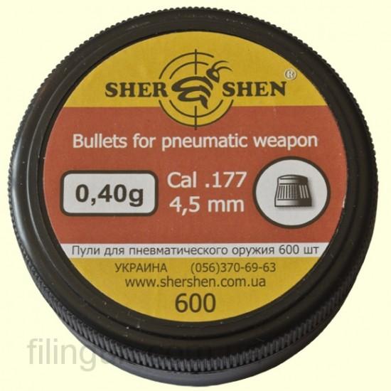 Кулі для пневматичної зброї Шершень DS-0.40 g