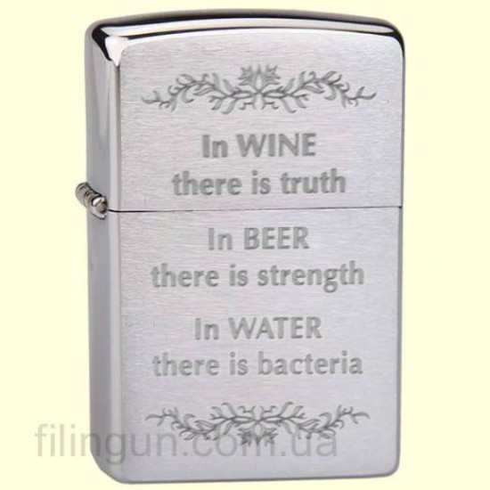 Запальничка Zippo 28647 In Wine There Is Truth