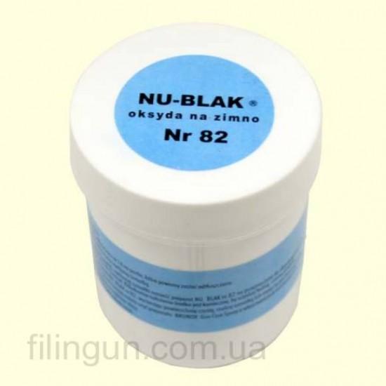 Паста для вороніння Nu-Blak Nr. 82 70 мл