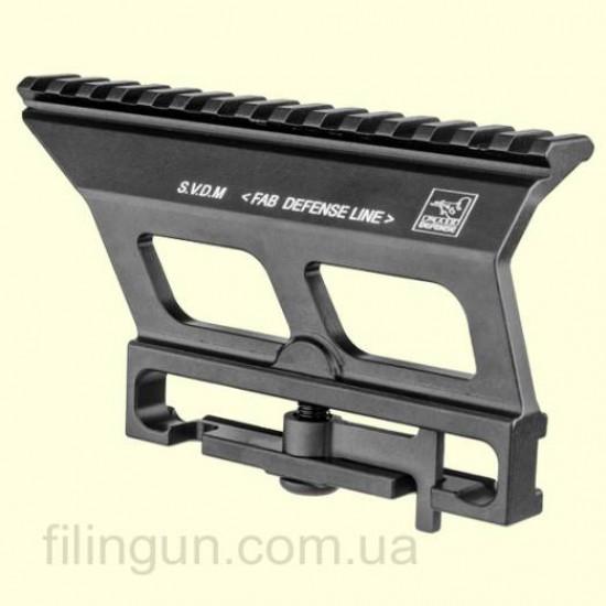 Кріплення FAB Defense SVDM бічне на гвинтівку СГД