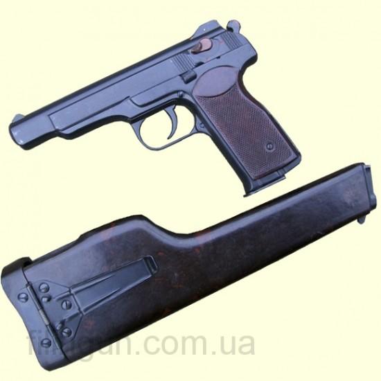 ММГ Пистолет АПС 9мм