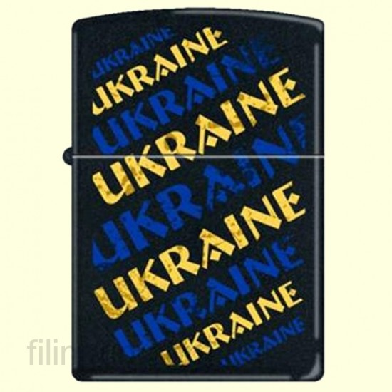 Зажигалка Zippo 218 UG Ukraine Grunge
