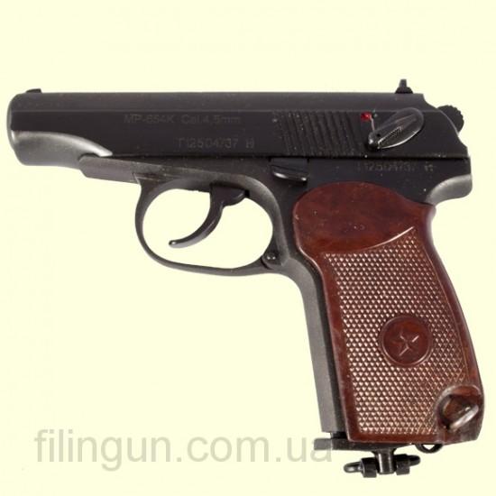 Пневматический пистолет MP-654К обновленный 2