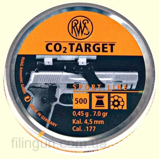 Пули для пневматического оружия RWS CO2 Target