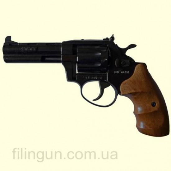 Револьвер под патрон Флобера Safari (Сафари) РФ 441М бук
