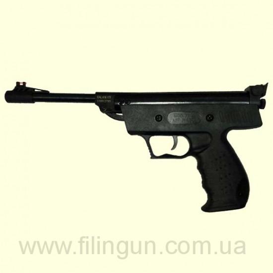 Пневматический пистолет E-xtra XTSG XT-S3 - фото