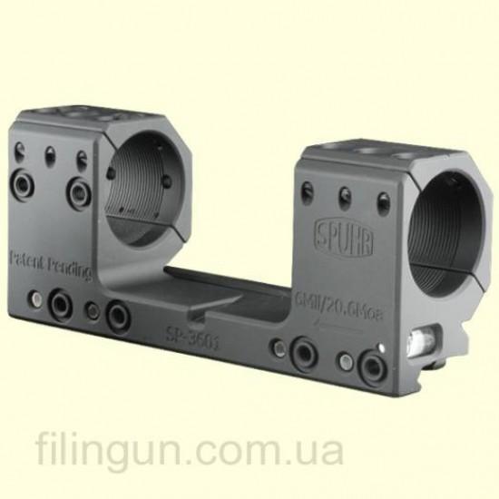 Кріплення Spuhr SP-3601 моноблок 30 мм, 6 MIL/20,6 MOA