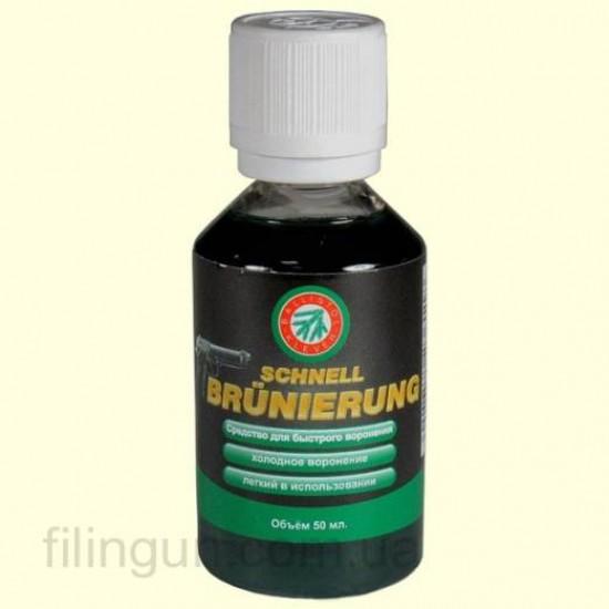 Жидкость для воронения Klever Schnellbrunierung 50мл