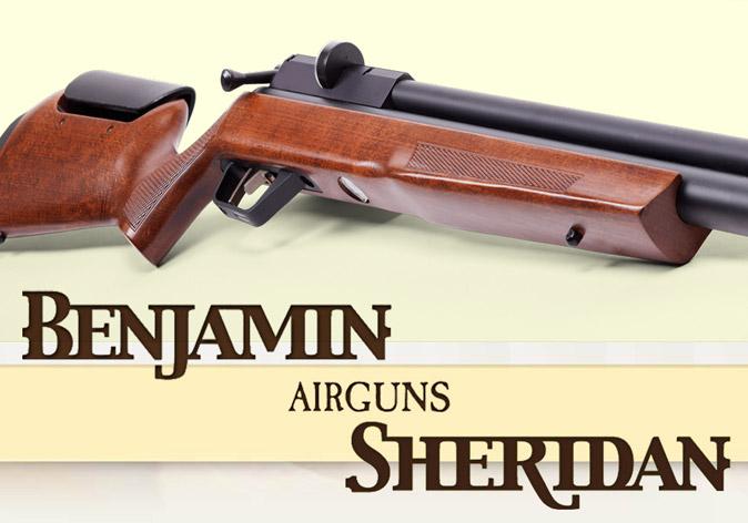 Пневматична гвинтівка великої потужності